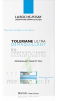 Toleriane Solution démaquillante yeux 30 Unidoses/5ml à BRUGES
